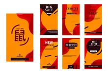 Chinese New Year Social Media ...