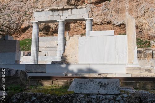Photo Athens, Greece - Dec 20, 2019:  The Sanctuary of Asclepios (420 B