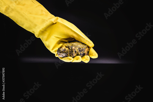 Fotografie, Obraz production of enriched uranium