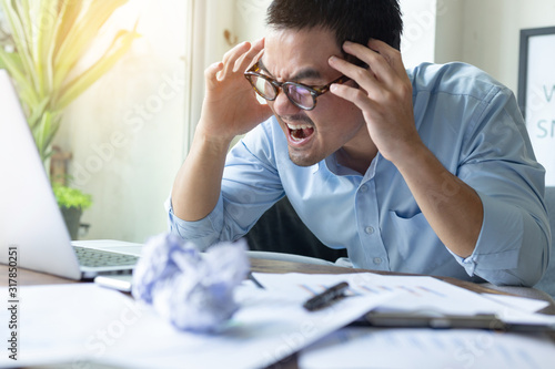 serious people frustrated exhausted work stress concept Fototapet