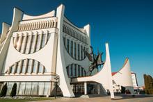 Grodno, Belarus. Grodno Region...