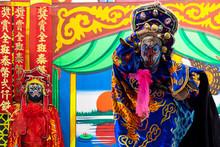 Unidentified Chinese Opera Ac...
