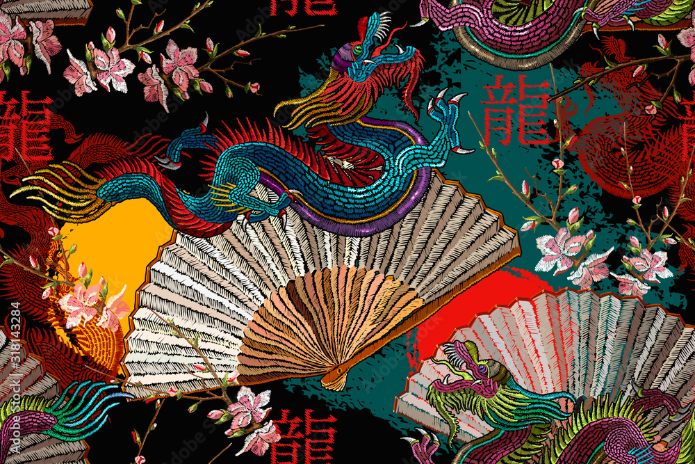 Fototapeta Asian colorful dragons, rising sun, japan fan and sakura flowers. Oriental art. Ethnic seamless pattern. Fashion japanese and chinese style. Template for clothes, textiles. Hieroglyph dragon