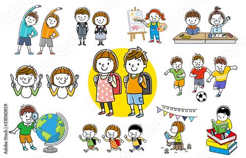 Fototapeta People set: children, siblings, elementary school students, collection obraz