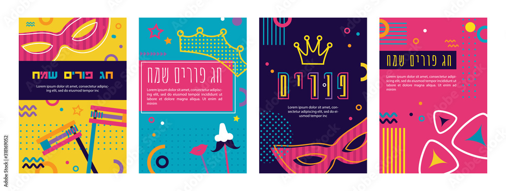 Fototapeta Greeting card set for jewish holiday Purim. Happy Purim in Hebrew. Jewish Carnaval funfair card with mask on colorful modern geometric background in memphis 80s style. illustration