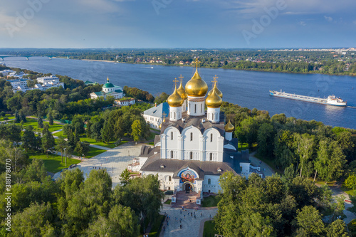 Papel de parede Assumption Cathedral in Yaroslavl