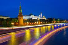 Evening Moscow. Kremlin. Grand...