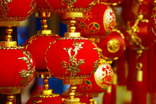 Red Chinese Trinket Sold In Ma...