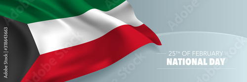 Fotomural Kuwait national day vector banner, greeting card