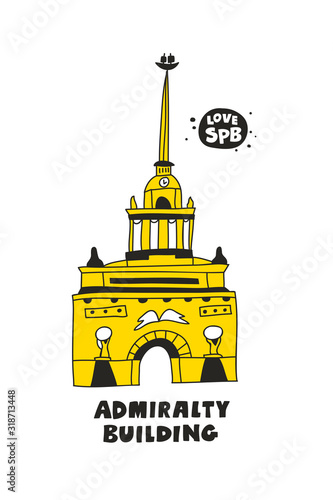 Photo Admiralty building symbol of St Petersburg, Russia.
