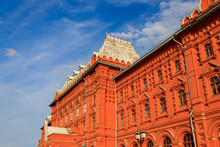 Former Building Of The Moscow City Hall On Revolution Square In Moscow, Russia