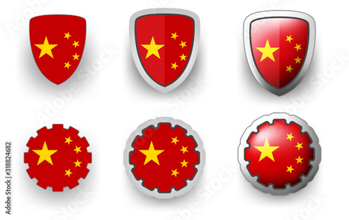 6 China vector icons - button shield and gear, flat and volumetric style in flag Canvas Print