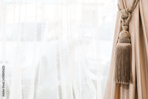 Fotografija Curtains and tulle in a modern interior