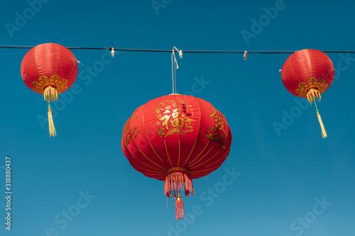 Farolillos chinos de la buena suerte