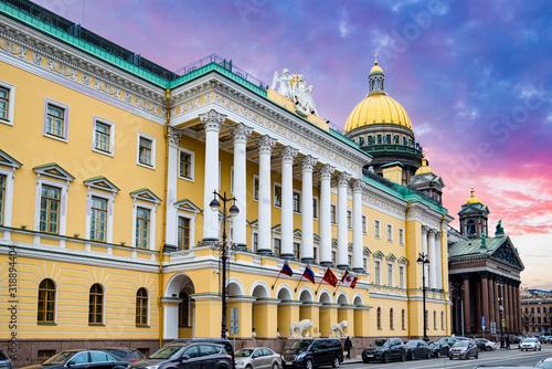 Admiralty building near Senate Square. Saint Petersburg. Russia. Canvas Print