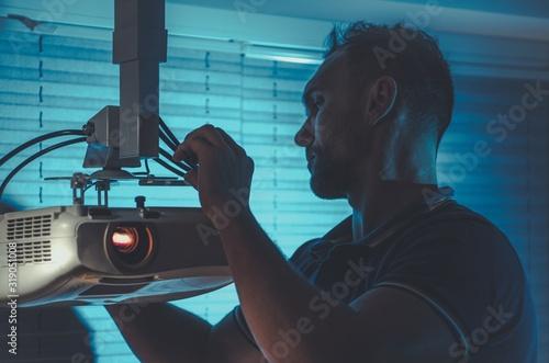 Fototapeta LED Projector Installation obraz