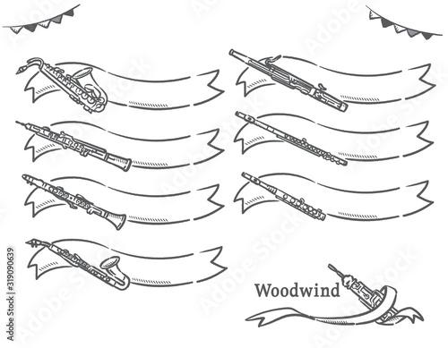 木管楽器のリボン風バナー、ラベルセット。 Wallpaper Mural