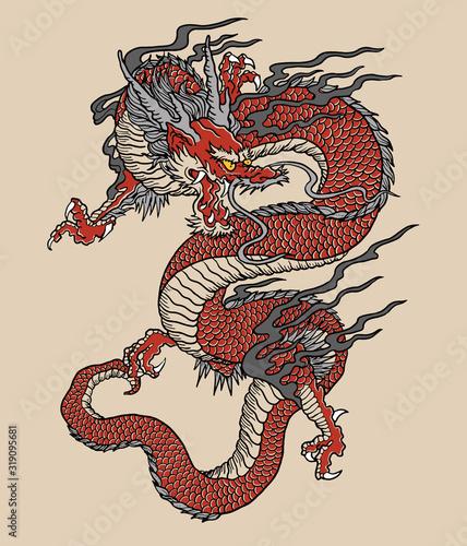 Japanese Red Dragon Tattoo Illustration. Full color vector art. Fototapet