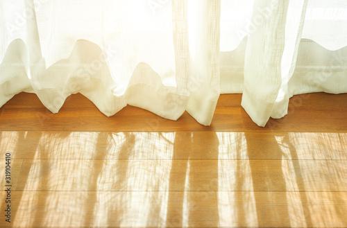 Obraz High Angle View Of Curtain On Hardwood Floor - fototapety do salonu