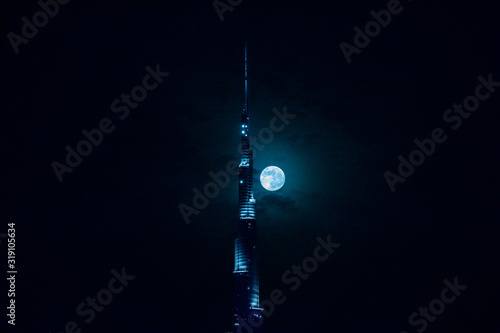 Illuminated Burj Khalifa Against Sky At Night Wallpaper Mural