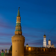 Moscow Kremlin Towers And Ivan...