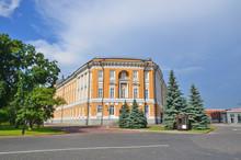 Zabudowania Moskiewskiego Kremla S Tolicy Rosji