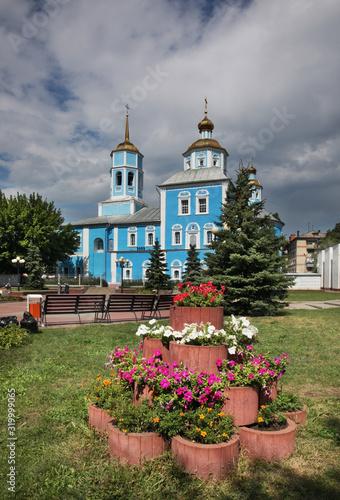 Photo Smolensky Cathedral in Belgorod. Russia
