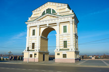 The City Of Irkutsk, Irkutsk R...