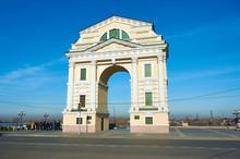 The City Of Irkutsk, Irkutsk Region, Russia. Moscow Gate On The Embankment Of The Angara River In The City Of Irkutsk, Empire Style, Renaissance. Irkutsk City