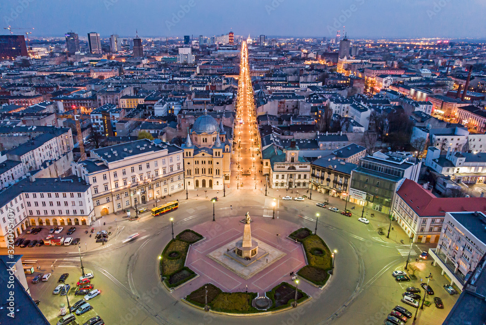 Fototapeta Łódź- widok na Plac Wolności.