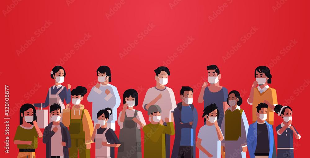 Fototapeta mix race people crowd in protective masks epidemic MERS-CoV stop coronavirus concept wuhan 2019-nCoV pandemic medical health risk portrait horizontal vector illustration