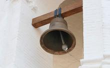 Ortodox Church Bell Upside