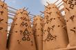 Leinwanddruck Bild - The abandoned traditional mud brick Arab dovecote in the Riyadh Province, Saudi Arabia