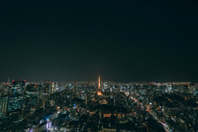 Tokyo City Skyline View And Of...