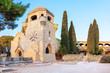 Medieval Monastery of Filerimos on Acropolis of Ialyssos (Rhodes, Greece)