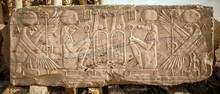 Hieroglyphs In Kom Ombo Temple Luxor