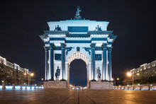 Moscow Gate Of Triumph At Nigh...