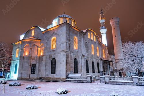 Photo Malatya, Turkey - January 27, 2017: Malatya New Mosque view
