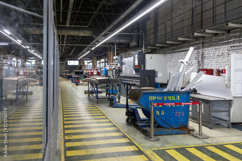 plant of lighting technologies and lighting equipment Canvas Print