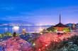 Leinwanddruck Bild - Miyajima Island, Hiroshima, Japan in Spring