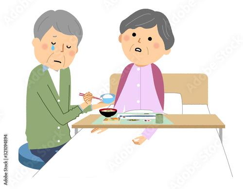 Fotografie, Obraz 痴呆症の高齢者 老老介護