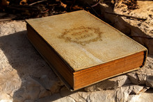 Siddur - Jewish Prayer Book In...