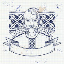 Hand Drawn Sketch Ukrainian Ko...