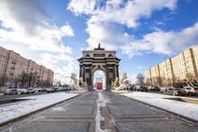 Triumphal Gate On Kutuzov Aven...