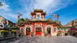 Leinwanddruck Bild - Fujian Assembly Hall in Hoi An