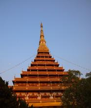 Wat Nong Wang In Khon Kaen Essan Thailand A Temple With 9 Golden Levels And Payanak Surrounding The Exterior