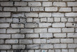 Brick wall as an abstract background