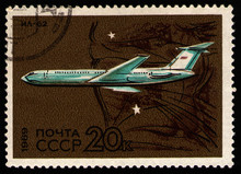 USSR - CIRCA 1969: Post Stamp ...