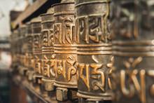 Buddhist Prayer Wheel At Swayambunath Stupa, Monkey Temple, Kathmandu, Nepal