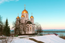 The Russian Church Over The Ri...